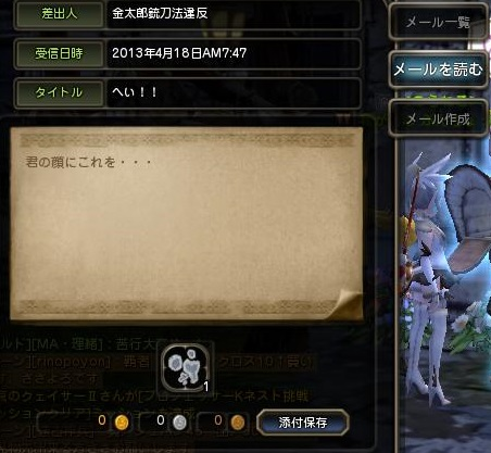 20130420005858f81.jpg