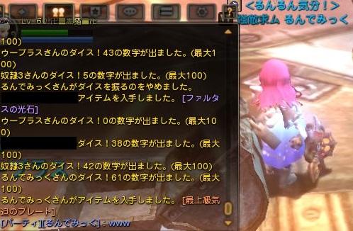 DN 2013-04-18 23-18-20 Thu
