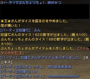 DN 2013-04-21 00-03-34 Sun
