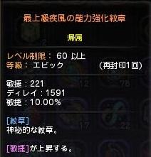 DN 2013-04-22 01-14-50 Mon