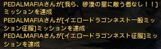 DN 2013-05-01 01-39-25 Wed