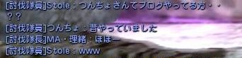 DN 2013-05-20 23-01-16 Mon