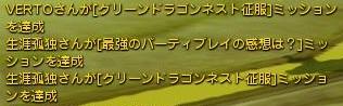 4_20130413110232.jpg