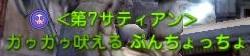 5_20130326005829.jpg