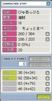 30 (7)