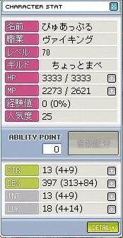 30 (10)