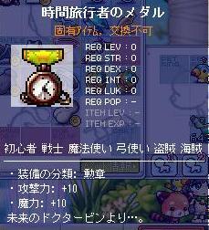 Maple11123 (2)