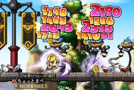 Maple101301 (18)