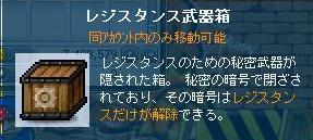 Maple101301 (19)