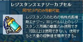 Maple101301 (20)