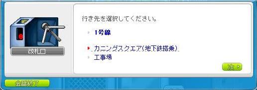 Maple101301 (23)