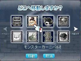 Maple101301 (26)