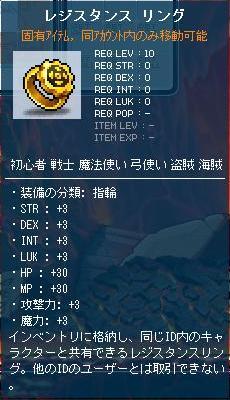 Maple101301 (27)