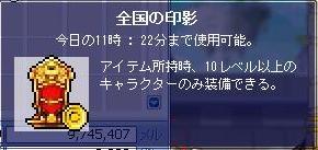 Maple100313_092226.jpg