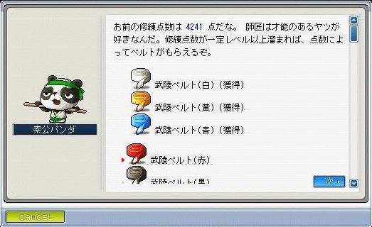 Maple100320_053423.jpg