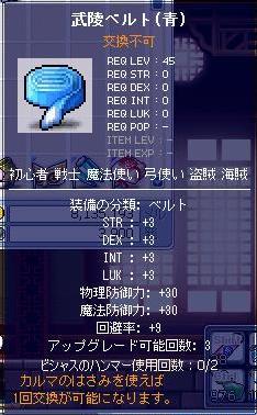 Maple100320_053538.jpg