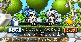 Maple100524_212610.jpg