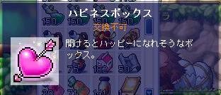 Maple100602_082038.jpg