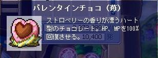 Maple100606_120938.jpg