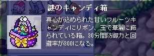 Maple100619_100321.jpg
