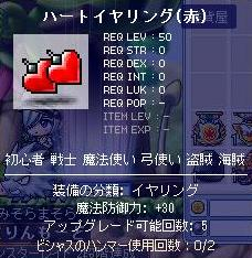 Maple100619_100411.jpg