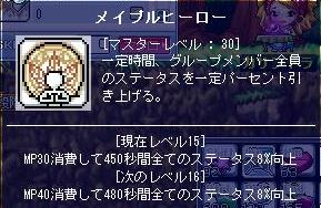 Maple100620_173833.jpg