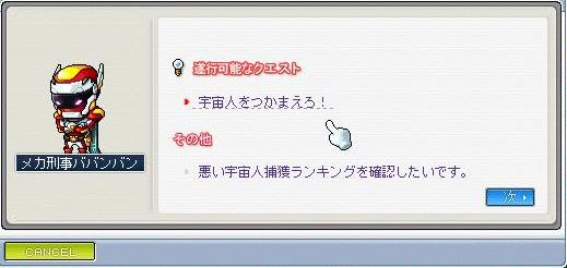 Maple100703_064656.jpg