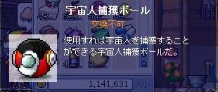 Maple100703_064720.jpg
