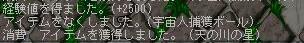 Maple100703_064920.jpg