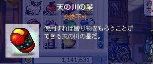 Maple100703_064932.jpg