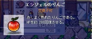 Maple100703_064949.jpg
