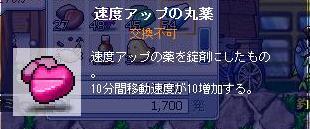 Maple100703_064950.jpg