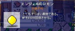 Maple100703_064952.jpg