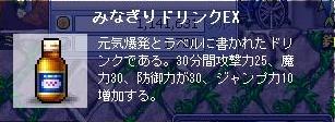 Maple100703_065002.jpg