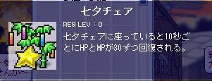 Maple100703_065022.jpg
