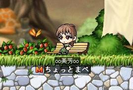 Maple100711_202501.jpg