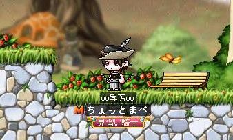 Maple100711_202927.jpg