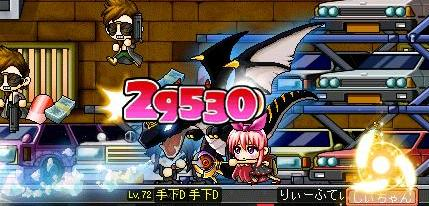 Maple100817_054507.jpg