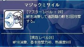 Maple100817_064554.jpg