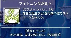 Maple100817_064608.jpg