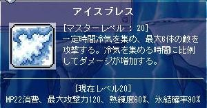 Maple100817_064611.jpg