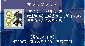 Maple100817_064625.jpg