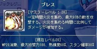Maple100817_064653.jpg