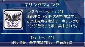 Maple100817_064659.jpg