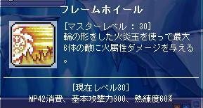 Maple100817_064711.jpg