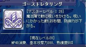 Maple100817_084236.jpg