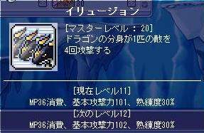 Maple100817_084747.jpg