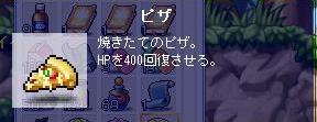 Maple1111115.jpg