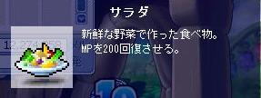 Maple1111117.jpg