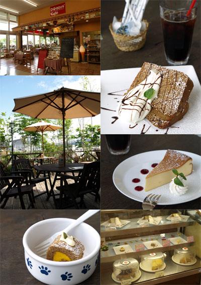 Doggy's Cafe@Jマート富士吉田店